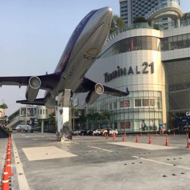 21 Terminal Pattaya