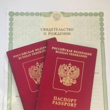 документы в аэропорт
