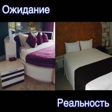 виды кроватей в отелях