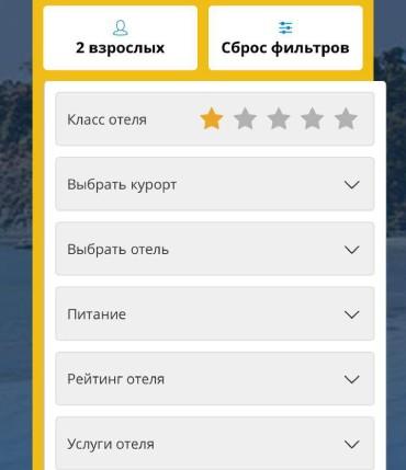 новые функции сайта топтуров